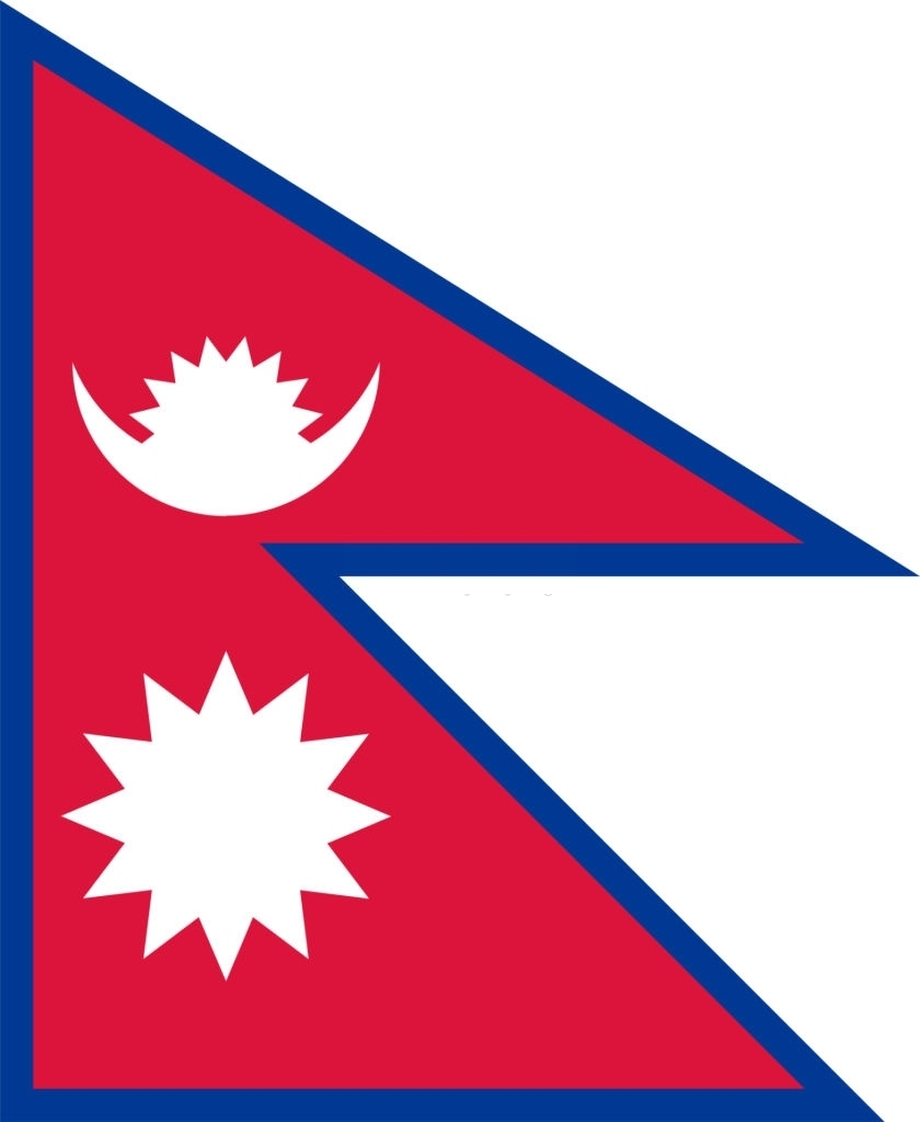 A Brief History of Republic Nepal